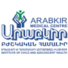 'Arabkir' Medical Center